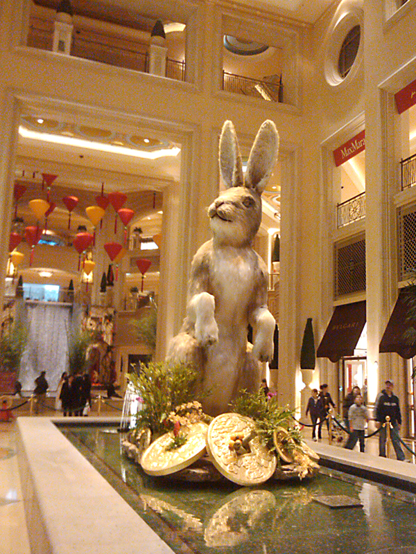 Only In Vegas, Palazzo, Nevada travel, vacation