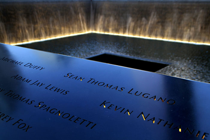 Pool, parapet with names of victims, New York City, 9/11 Memorial
