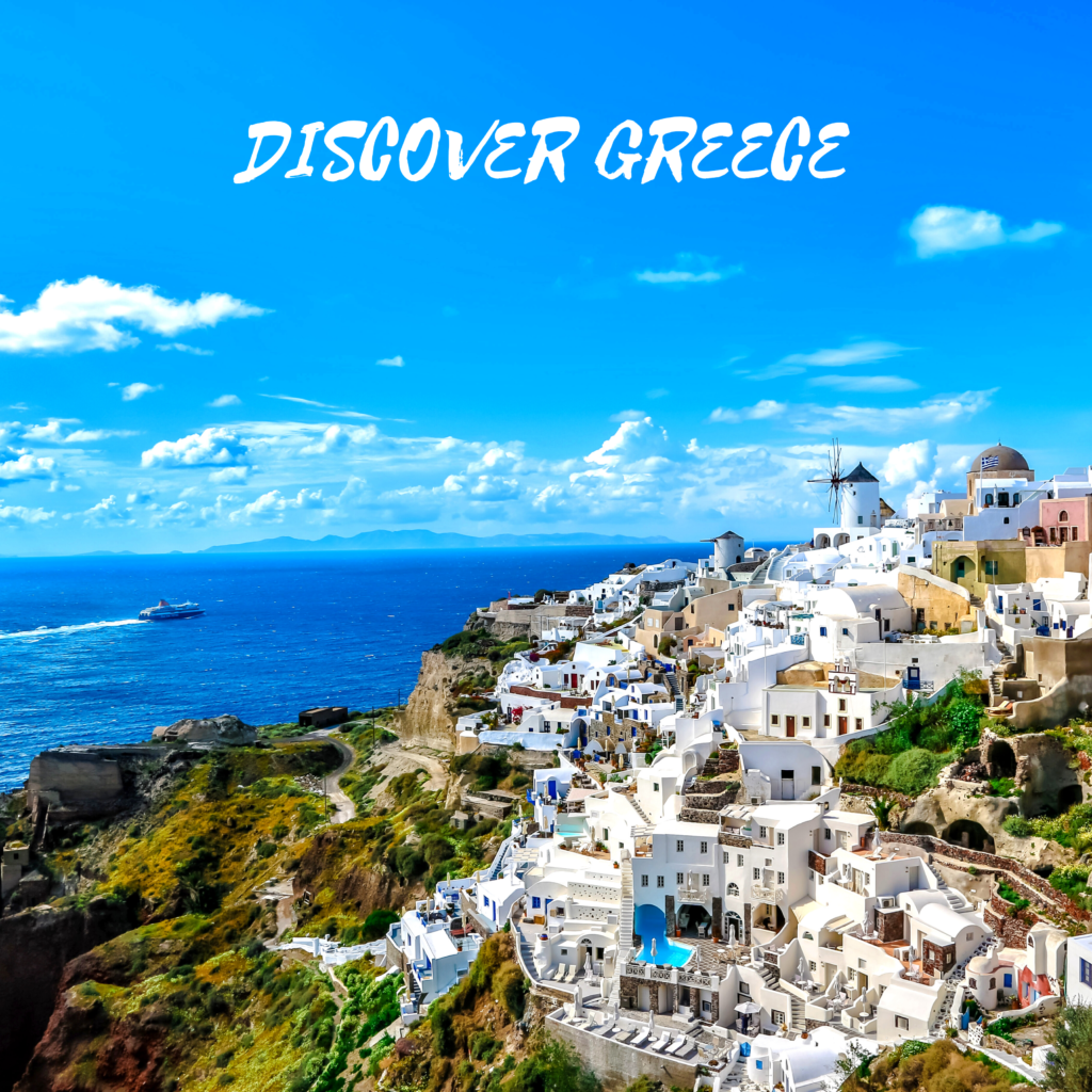 Virtual Tours Around Europe - Greece